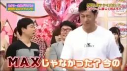 japanese sex tv show